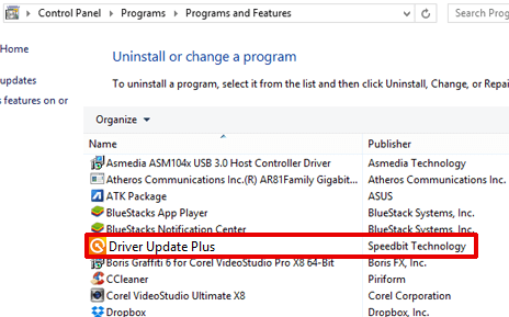 Uninstall | Driver Update Plus